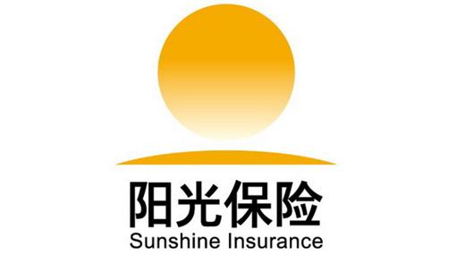 阳光财险特药保(升级版)医疗险
