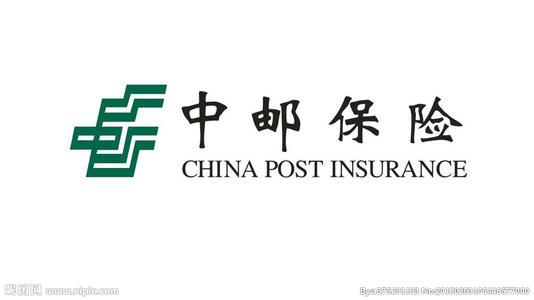 中邮保险年年好邮保百万(尊享版)医疗险