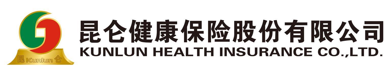 昆仑健康保险惠多保重疾险
