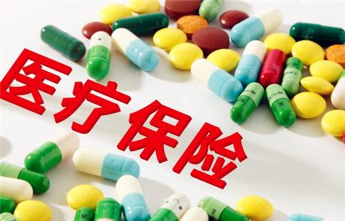 京彩一生2020百万医疗险怎么样?值得买吗?