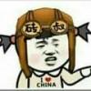 吴二叔925